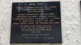 family plaque 2
